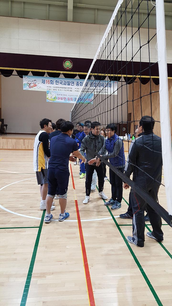 체육대회 축소 (5).jpg